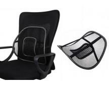 Comfortabel rug kussen 1 of 2 stuks inclusief verzendkosten